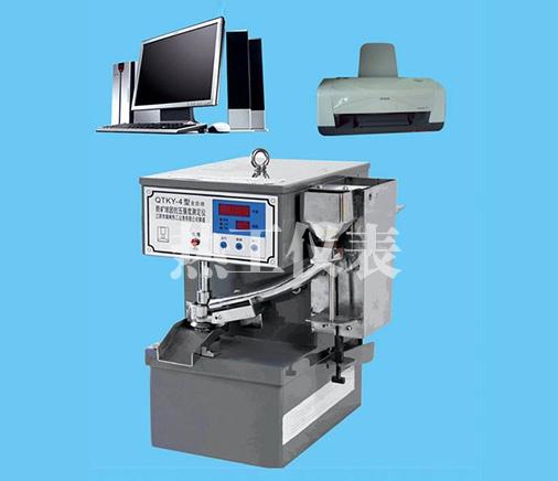 QTKY-4 全自动球团矿抗压强度测试仪
